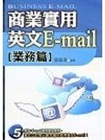 二手書博民逛書店 《商業實用英文E-mail(業務篇)》 R2Y ISBN:9867726243│張瑜凌