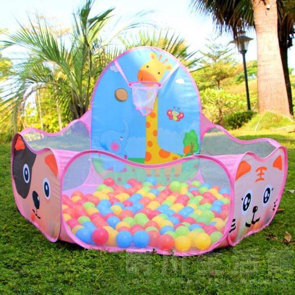 遊戲帳篷海洋球池圍欄室內兒童帳篷遊戲屋投籃波波池小孩寶寶玩具 晴川生活館 igo