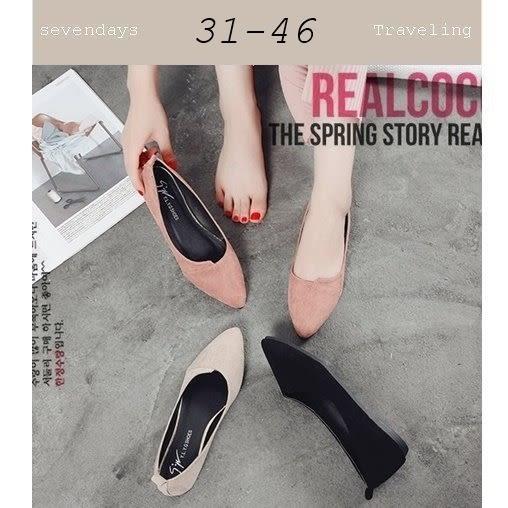 大尺碼女鞋小尺碼女鞋尖頭素面磨砂缺口娃娃鞋平底鞋黑色粉色杏色(31-43444546)#七日旅行