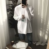 打底白色百搭長袖新品春裝全館免運白色長袖T恤【七夕節88折】
