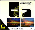 ES數位 RECSUR 銳攝 絨布 花式黑灰卡 磁扣式吸附 RS-1208 四代 改良型黑卡 黑卡 灰卡 不反光 縫卡