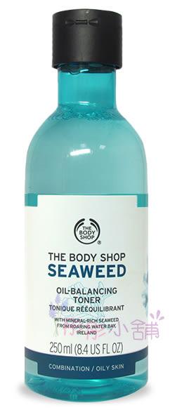 The Body Shop 海藻淨化調理水 6.76oz / 200ml 美國購入【彤彤小舖】