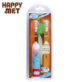 【虎兒寶】HAPPY MET兒童語音電動牙刷(附替換刷頭X1) - 大象款