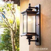 壁燈防水大門花園別墅露台門柱陽台門口中式樓梯室外庭院燈 1995生活雜貨igo