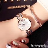 金米歐女士手錶女學生ins風簡約氣質時尚防水女士手錶非機械表女 晴天時尚