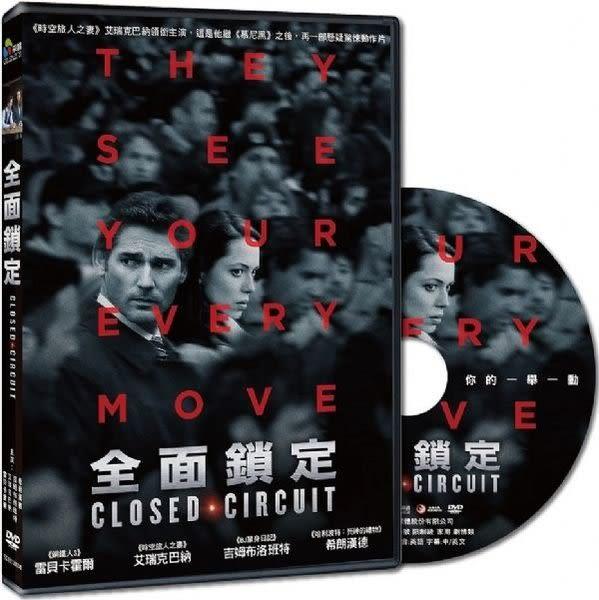 全面鎖定 DVD (購潮8)