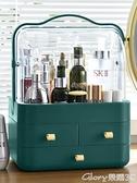 網紅化妝品收納盒防塵口紅架家用透明梳妝臺桌面整理護膚品置物架LX  618購物