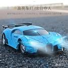 遙控汽車充電無線賽車遙控車跑車漂移小汽車電動兒童玩具車男YJT 【快速出貨】