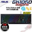 [ PC PARTY ] 華碩 ASUS Sagaris GK1050 凱華版 RGB 青軸 電競機械式鍵盤