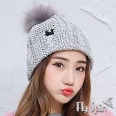 針織毛線帽子-雙層禦寒保暖素色滑雪翻邊針織毛線冬帽16AW-N008 FLYSPIN