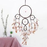 風鈴 印第安羽毛diy捕夢網風鈴吊飾少女房間布置裝飾掛件學生生日禮物