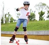 直排輪 溜冰鞋兒童初學者全套裝旱冰輪滑鞋男女童中大童小孩可調成年【快速出貨八折搶購】