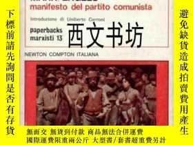 二手書博民逛書店【罕見】2001年意大利文《共產黨宣言》Manifesto de