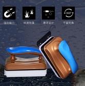 海星魚缸刷磁力刷配件魚缸擦玻璃擦器清洗清理清潔工具雙面擦刷子 - 維科特