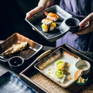 日式創意餃子盤陶瓷盤帶小碟菜盤子早餐盤西餐盤家用平盤餐廳餐具【創世紀生活館】