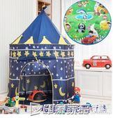 兒童帳篷游戲屋室內家用嬰兒寶寶蒙古包城堡玩具屋男孩女孩公主房 印象家品旗艦店