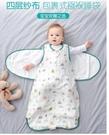 精梳棉包裹睡袋 嬰兒防踢被襁褓包巾睡袋 ...
