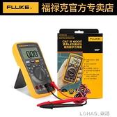 福祿克萬用表FLUKE15B /F17B /F101/107高精度數字電工萬用表15b 樂活生活館