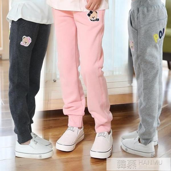 女童褲子2020春秋新款兒童運動褲中大童冬裝加絨加厚純棉休閒長褲 女神購物節