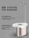 桶裝水抽水器自動上水器飲水機家用純凈水壓水器礦泉水電動吸水器 【全館免運】