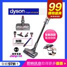 Dyson 戴森 V11 SV15 to...