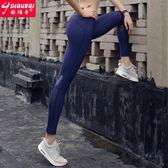 的確奇提臀高腰運動緊身褲女彈力速干健身褲跑步瑜伽褲運動褲春夏   mandyc衣間