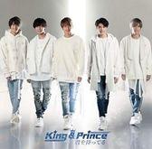 King & Prince 等待著你 B盤 CD附DVD 免運 (購潮8) 602577470196