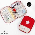 隨身 急救包 旅行包 收納袋 攜帶 藥包 收納包 行李箱 包中包 緊急 出國 旅遊必備 『無名』 J11109
