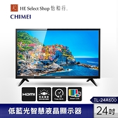 【只送不裝】CHIMEI 奇美 24型FHD低藍光液晶顯示器(TL-24A600)