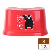 HOUSE KUMAMON的止滑椅(早安款)-S(紅)【愛買】