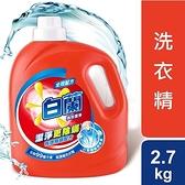 白蘭洗衣精強效除過敏2.7kg【愛買】