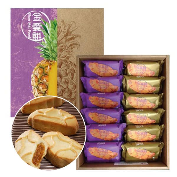 【先麥芋頭酥】台灣金愛餅(土鳳梨餡+傳統鳳梨)12入裝/盒★2盒組 特價660元 ★10/7開始供貨