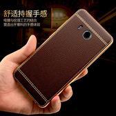 店長推薦 HTCU11手機殼U11Plus保護套防摔硅膠套全包HTCU11軟殼男女新款