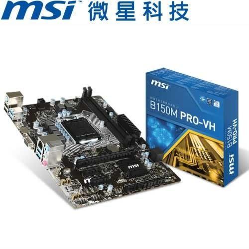【台中平價鋪】全新 msi 微星 B150M PRO-VH 原廠三年保固