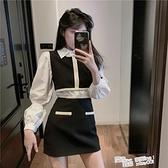 休閒減齡洋氣套裝女裝秋季馬甲背心2021新款半身短裙 襯衫兩件套 夏季新品