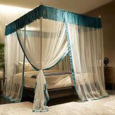 三開門落地蚊帳1.5m公主風1.8m床雙人支架家用紋賬2米床1.2TA4841【極致男人】