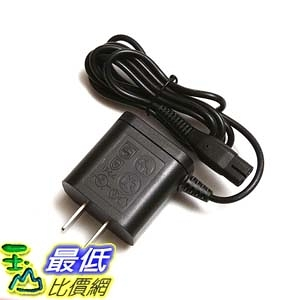 TYZEST 4.3V Shaver Charger Adapter 充電器 Philips Norelco Oneblade QP2520 QP2520 90 QP2520 70