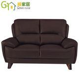 【綠家居】艾波 台灣製半牛皮革獨立筒二人座沙發