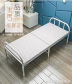 折疊床單人午休辦公室午睡簡易便攜家用陪護租房成人木板鐵床 莫妮卡小屋YXS