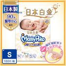 【滿意寶寶】極上呵護S 180片/箱(紙...
