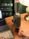 即熱飲水機VISEN維爾遜即熱式飲水機迷你家用台式便攜熱水機小型三 【全館免運】