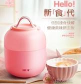 物生物燜燒杯罐燜粥神器超長保溫飯盒桶便攜鍋女成人上班族兒童壺 暖心生活館
