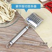 壓麵機 不銹鋼手動切面器小型壓面機家用面條機壓面模具切面條刀