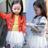 童裝 精緻刺繡圓領拉鍊外套 夾克  橘魔法Baby magic 現貨 過年 兒童  女童