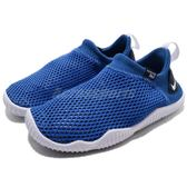 Nike 休閒鞋 Aqua Sock 360 TD 藍 白 襪套式 通風鞋面 童鞋 小童鞋 運動鞋【PUMP306】 943759-402