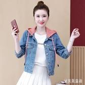 牛仔外套女短款修身2020春秋季新款外套chic韓版上衣百搭夾克 LF3220『寶貝兒童裝』
