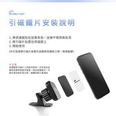 車用儀表板手機導航車架/手機支架(可貼弧面 3M膠 超強磁吸)
