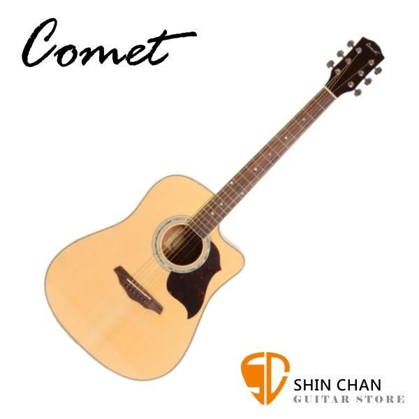 【缺貨】Comet C-210C 41吋 民謠吉他/木吉他 入門吉他首選  【經典暢銷款/切角款/亮面】 C210C