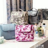 旅游必備大容量洗漱包男女洗漱用品套裝收納袋出差旅行便攜化妝包 藍嵐