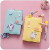 少女心手賬本手帳方格活頁小清新日記可愛韓國筆記本子款網紅套裝 滿天星